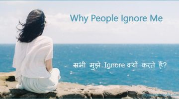 Why People Ignore You