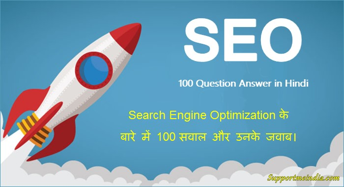 Top 100 SEO Questions and Answers List in Hindi