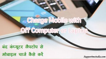 Charge Mobile with Off Computer Laptop