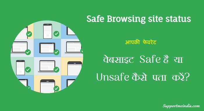Check Safe Browsing site status