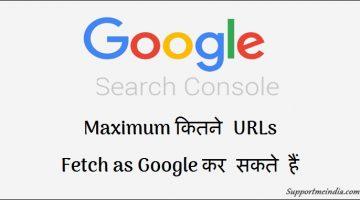 Fetch as Google Maximum URLs
