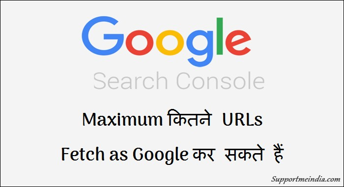 Fetch as Google Maximum URLs