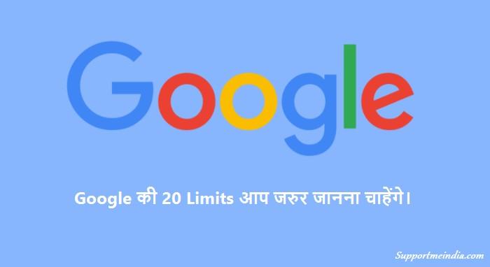 Google Ki 20 Limits