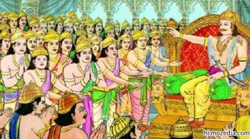 Raja Ki Kahani