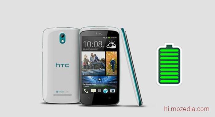 Smartphon Ki Battery Life Kaise Badhaye