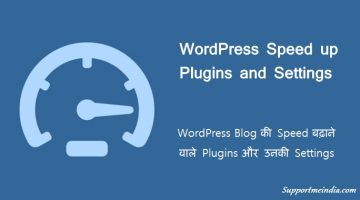 WordPress Speed Up Plugins and Settings