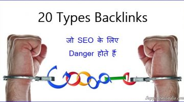 20 Types Backlinks Danger for SEO