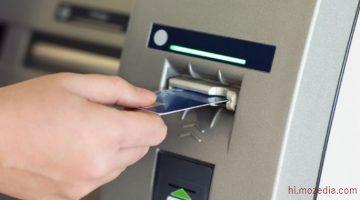ATM Se Paise Nikalne Ke Alawa Kya Kya Kar Sakte Hai