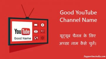 Choose Good YouTube Channel Name