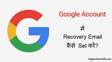 Setup Recovery Email in Google Account