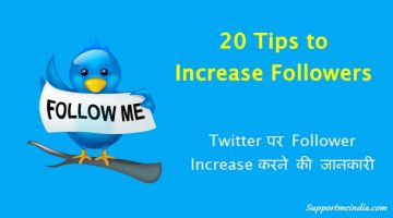 Twitter Followers Increase Karne Ki Tips