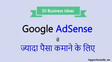 50 Business Ideas Earn More Google Adsense