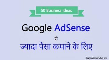 50 Business Ideas Earn More Google Adsense