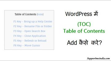 WordPress Table of Contents