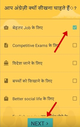 Aap English Kyo Sikhna Chahate Hai