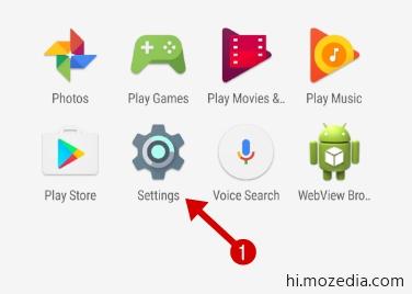 Android Phone में अपना खुद का Phone Number कैसे देखें