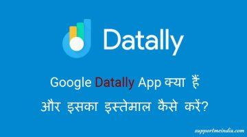 Datally