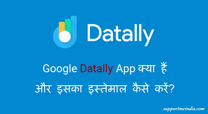 Google Datally App Kya Hai or Ye Kaam Kaise Karta Hai