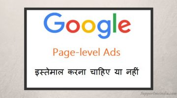 Google Adsense Page Level Ads Pros Cons