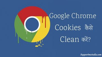 Google Chrome Cookies Kaise Clean Kare