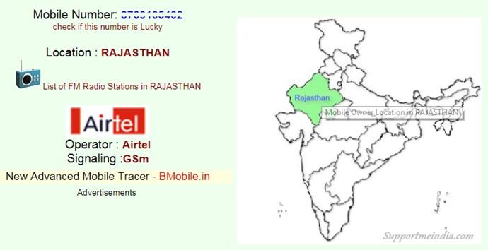 Mobile Number Location Details