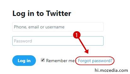 Twitter Account Password Kaise Badle