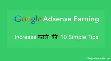 10 Simple Tips to Increase Google AdSense Earnings
