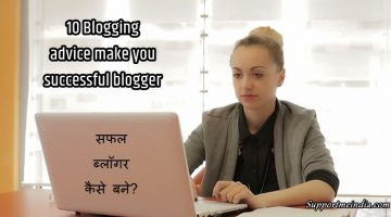 10 blogging advice make you successful blogger