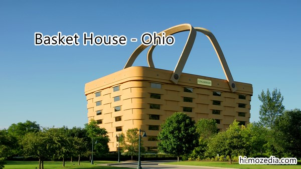 Basket House in Ohio