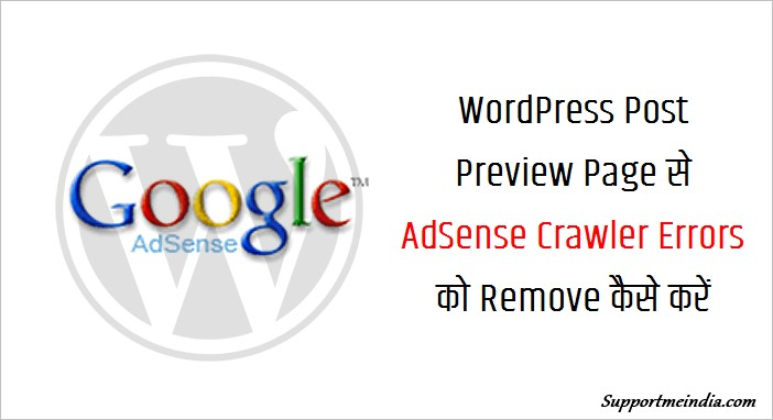 WordPress Post Preview Page AdSense Crawler Errors Fix Kaise Kare