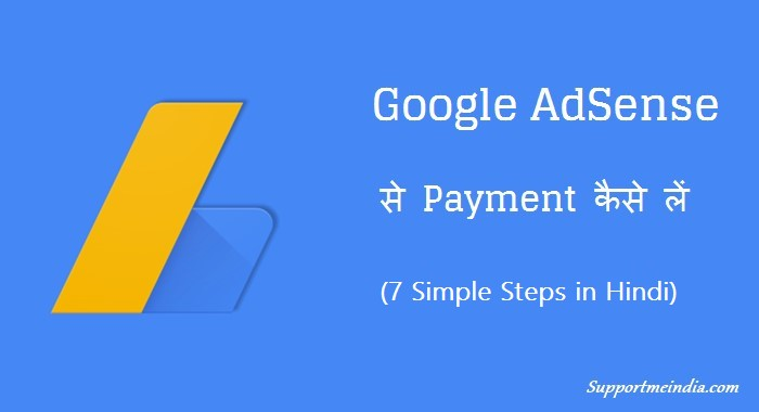 Google AdSense Se Payment Kaise Le – 7 Simple Steps in Hindi