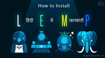 Install LEMP Stack On Digital Ocean Cloud Hosting