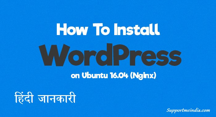 Install WordPress with LEMP on Ubuntu -WordPress Install Kaise Kare
