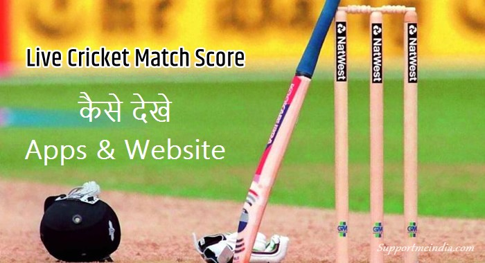 Live Cricket Match Score