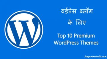 Top 10 Premium WordPress Themes
