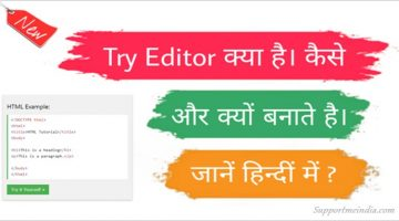 Try Editor