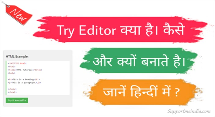 Try Editor -Try it Editor