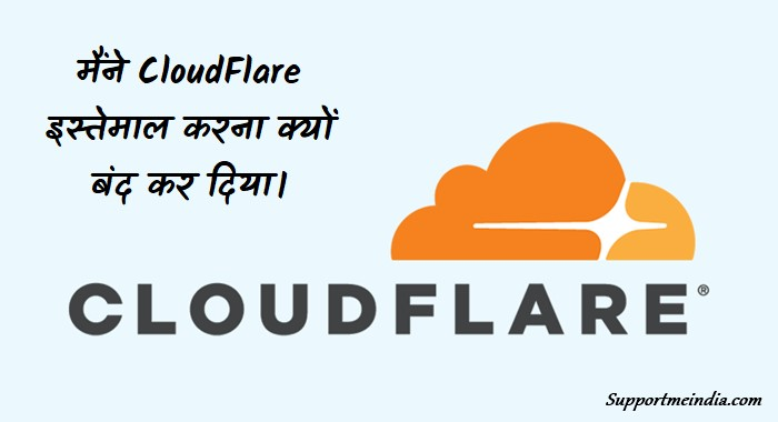 Why I Stopped Using CloudFlare