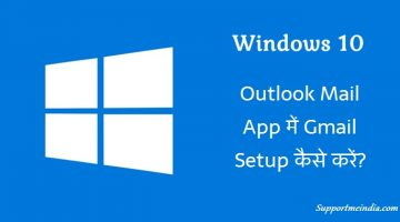Windows 10 Outlook Mail App Me Gmail Setup Kaise Kare