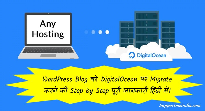 WordPress Blog Ko DigitalOcean Server Par Migrate Kaise Kare