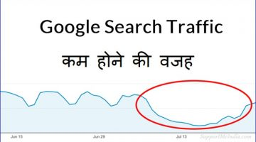 Google Search Traffic Decrease Hone Ki Wajah