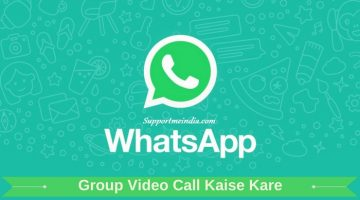 Whatsapp Se Group Video Call Kaise Kare