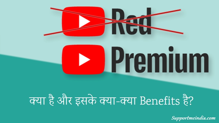 YouTube Paid Membership Kya Hai Aur Iske Kya-Kya Benefits Hai