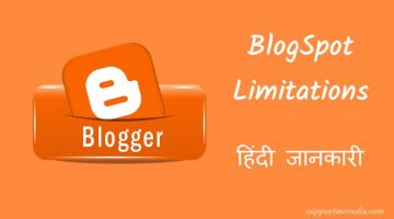 blogger platform limitations