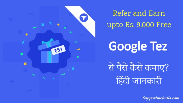 Earn Money with Google Tez App