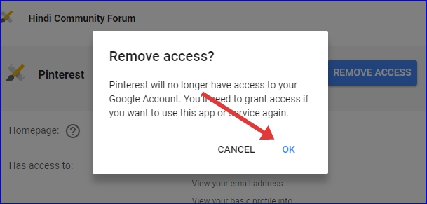 Remove Access to Third Party Apps