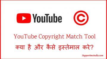 YouTube Engagement Increase Kaise Kare Hindi Jankari
