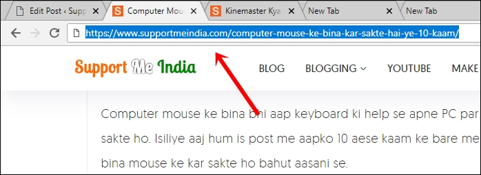 Browse the web without mouse