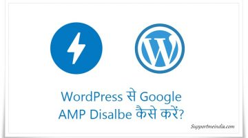 How-to-Disable-Google-AMP-in-WordPress
