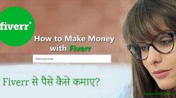 Earn Money with Fiverr
